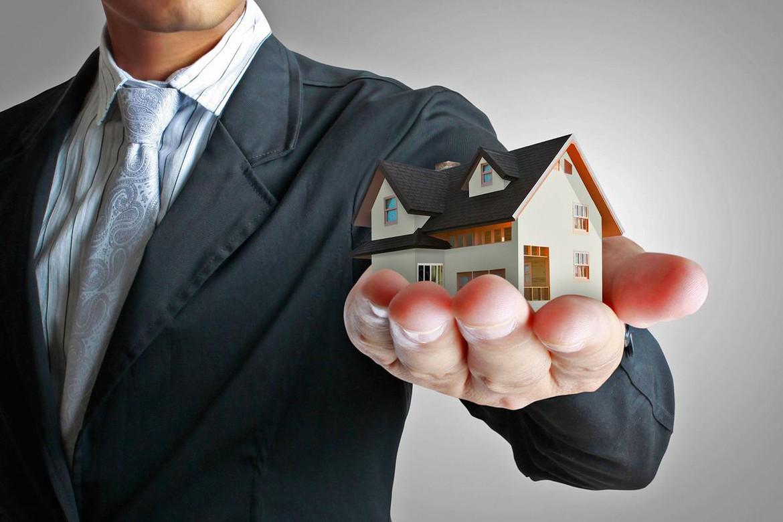 муниципальная недвижимость в аренду